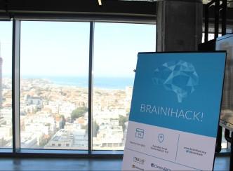 Autodesk Brainihack